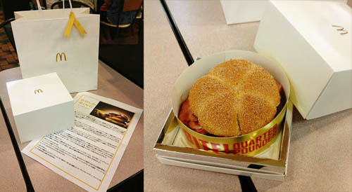 McDonalds1 McDonalds1 new photo